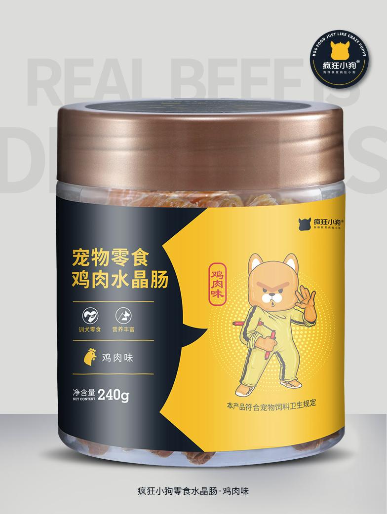 Crazy Dog【疯狂的小狗】Dog Treats Sausage Stick / Pet Training Snacks (Chicken) 鸡肉水晶腊肠 240g