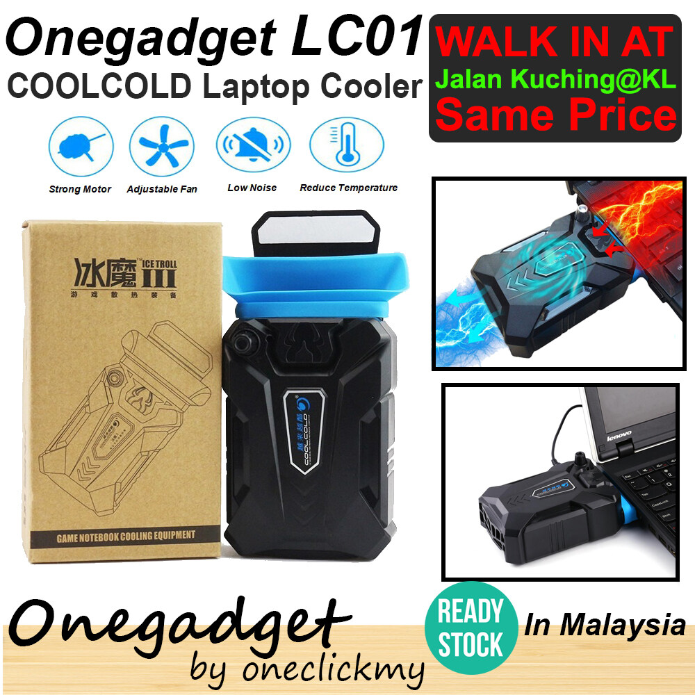 [READY STOCK] OneGadget LC01 COOLCOLD Laptop Cooler Laptop Fan USB Portable Air Extract Suction Vacuum Cooler Laptop