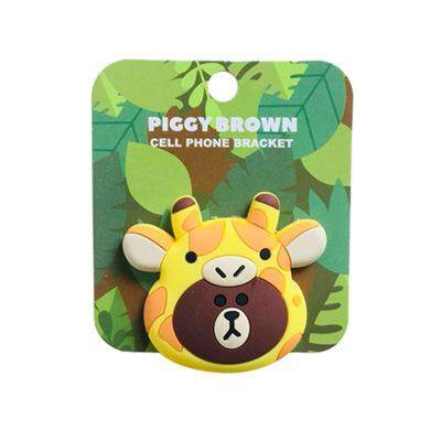 Cute Animal Yellow Giraffe Bear Pattern Airbag Cellphone Bracket Phone Stand Holder