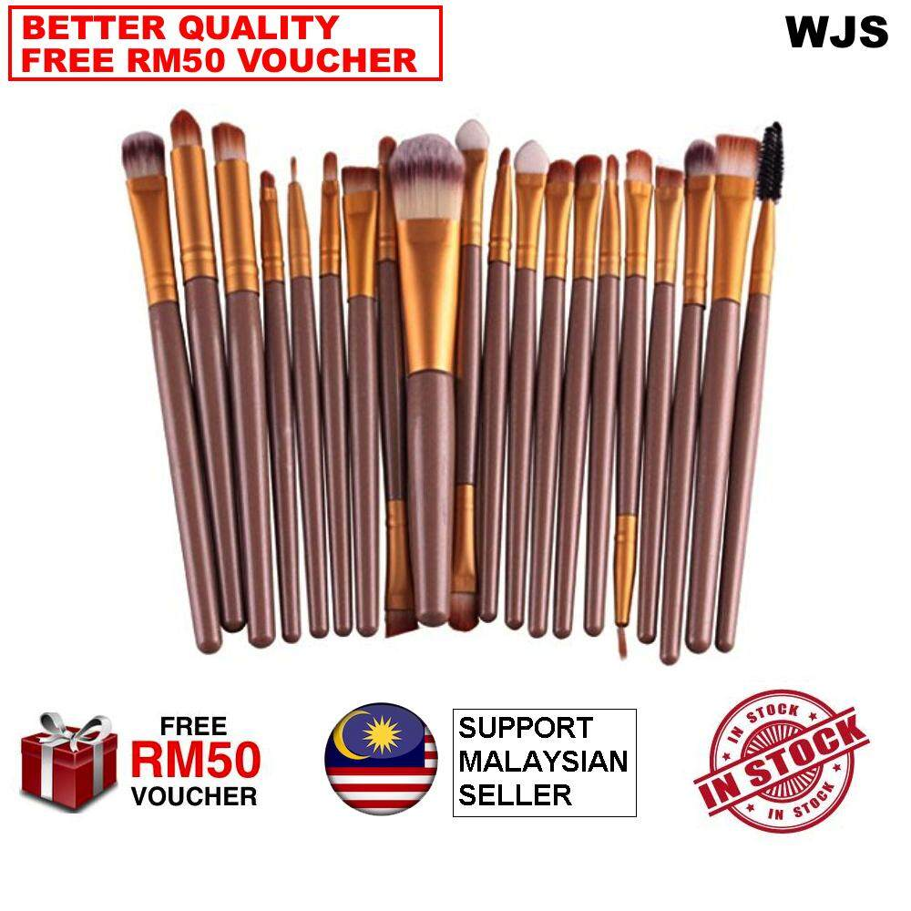 (HALAL BRUSH) WJS HALAL 20 pcs 20pcs Mini Make Up Brush Travel Set Makeup Brush Set Tools Makeup Toiletry for Travelling Portable Kit Coffee Brown Gold [FREE RM50 VOUCHER]