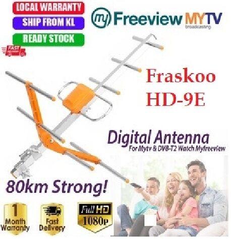 Frasko HD9E 8 Element UHF Antenna