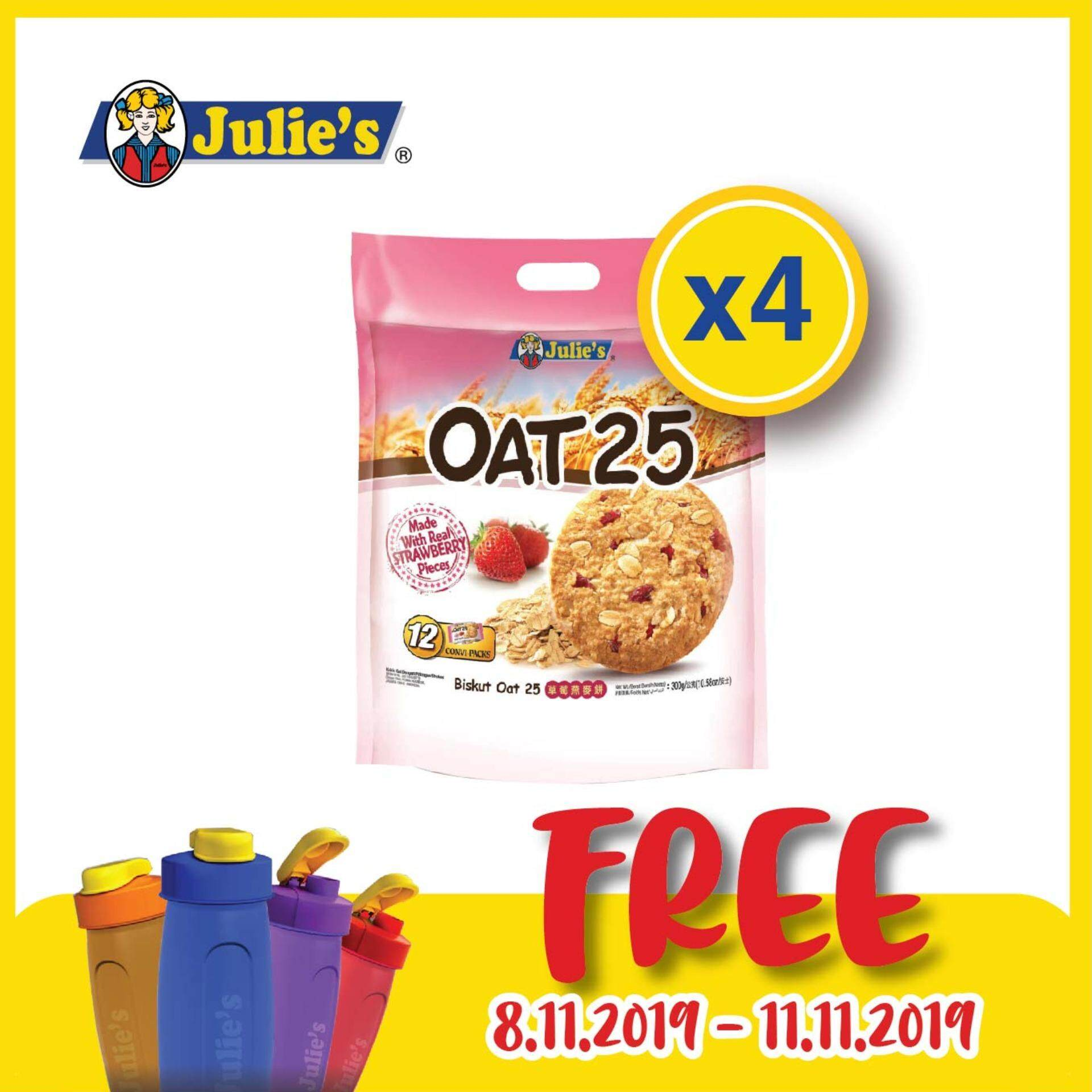 Julie's Oat25 Strawberry Biscuit x 4 packs + Free 1 Water Tumbler