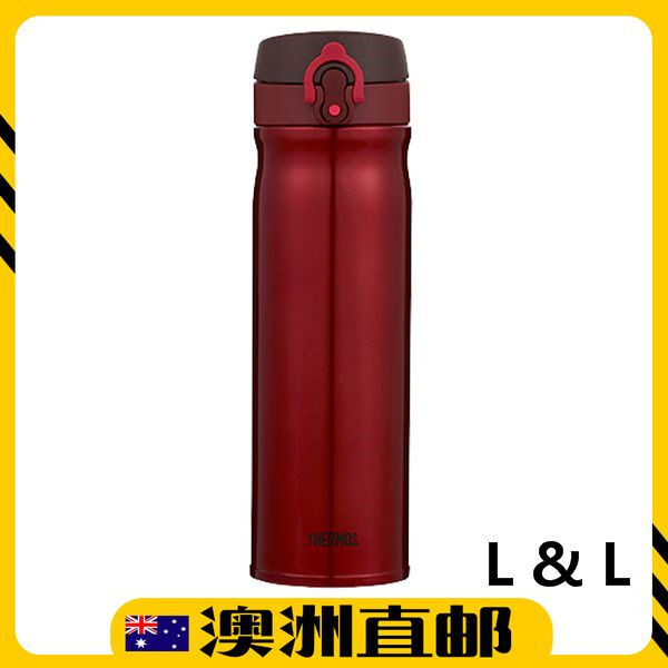 [Pre Order] Thermos 550mL Stainless Steel Vacuum Insulated Direct Drink Bottle - Red (Import from Australia)