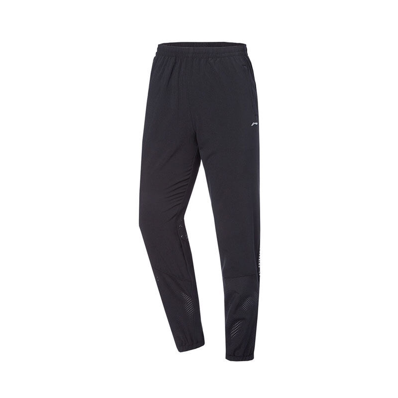 Li-Ning Women's Trackpants - Black AYKQ122-2