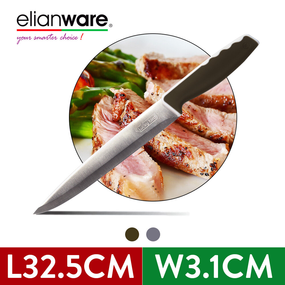 Elianware Cleaver Knife (32.5CM) Stainless Steel Knife