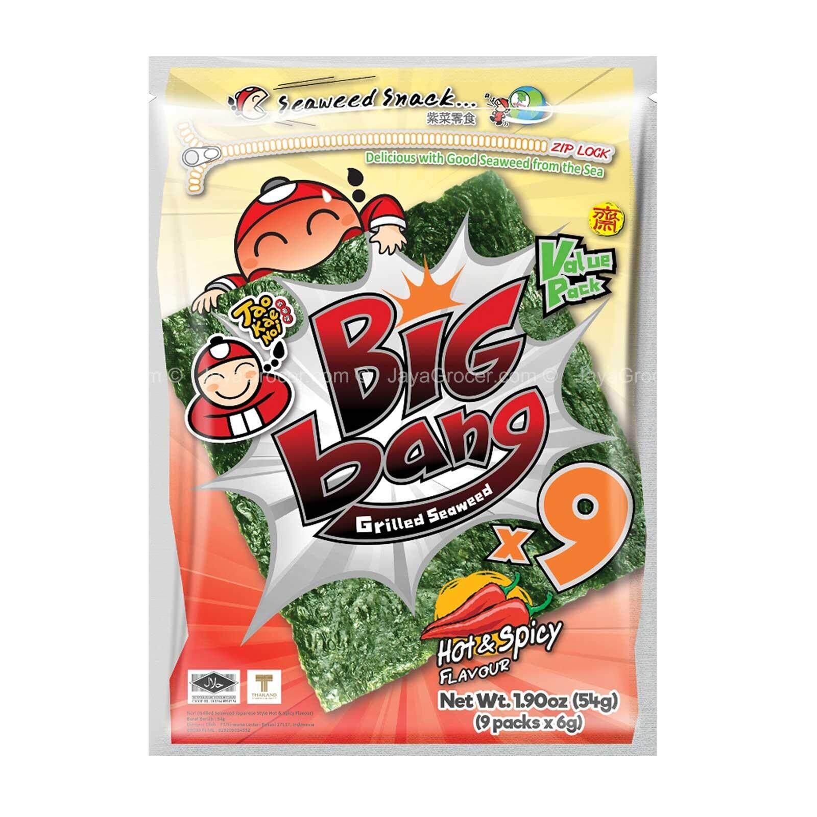 [FSC[ Tao Kae Noi Big Bang Hot & Spicy Seaweed  60gm x 2pkt