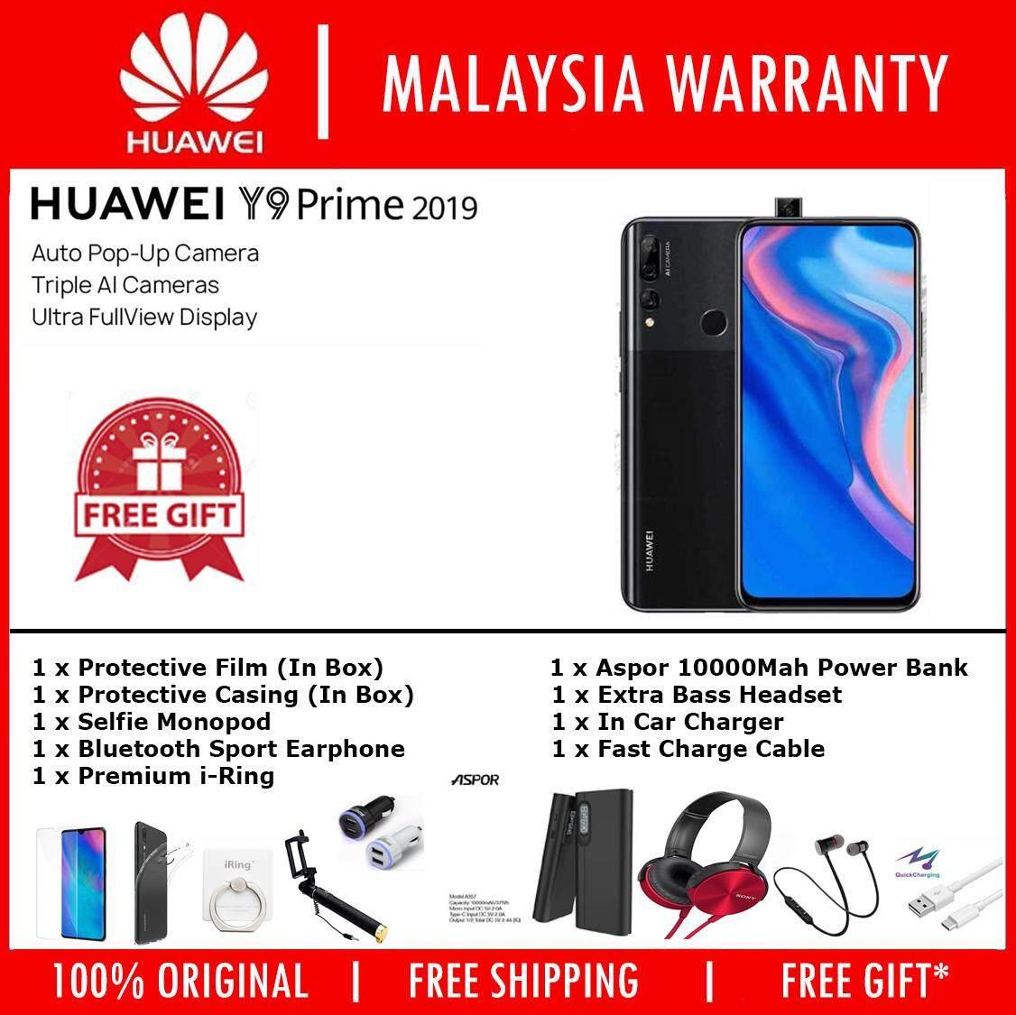 [ Free Gift ] Huawei Y9 Prime 2019 Handphone ( 4GB + 128GB ) 1 Year Warranty By Huawei Malaysia