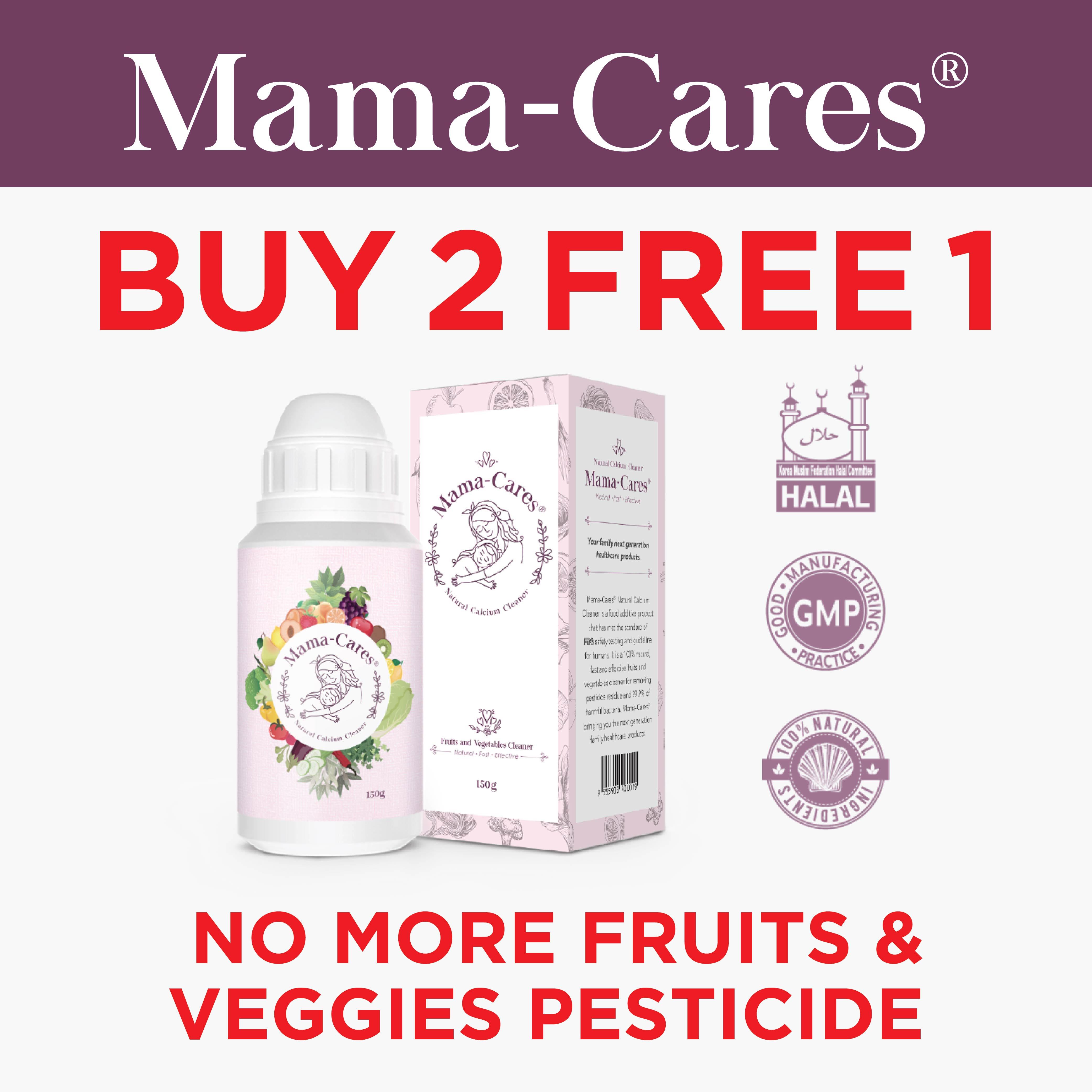 [Buy 2 FREE1] Mama-Cares - Natural Food & Vege Wash
