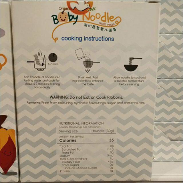 Health Paradise Organic Multi Vegie Baby Noodle (7+month )300g