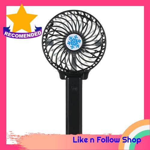 Portable USB 18650 Battery Rechargeable Fan Ventilation Foldable Air Conditioning Fans Foldable Cooler Mini Operated Hand Held Cooling Fan for Outdoor Home (Black) (black)