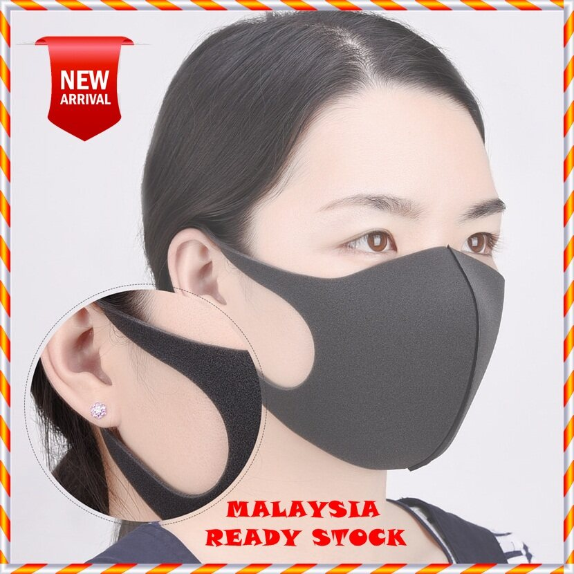 BestsellerWashable Anti Pollution Dust Face Mask (Wholesale Available)