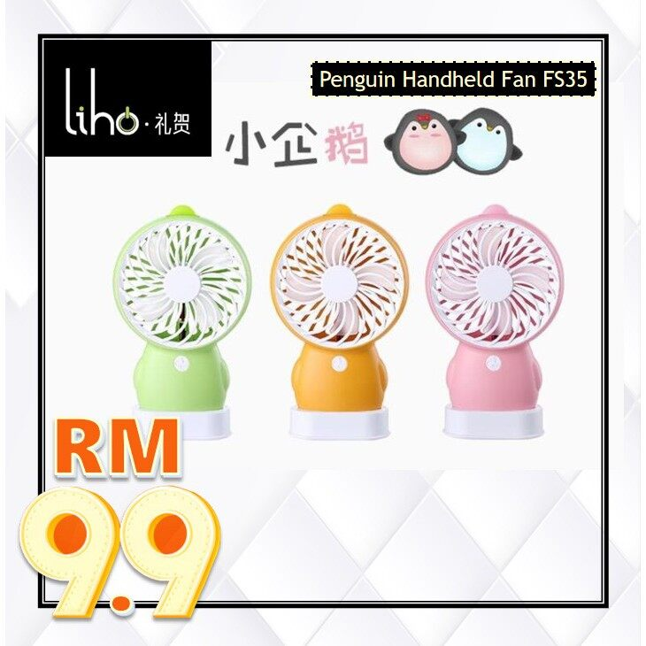 [OFFER] LIHO LS35 PENGUIN HANDHELD FAN USB Rechargeable Fan Portable Fan USB Fan