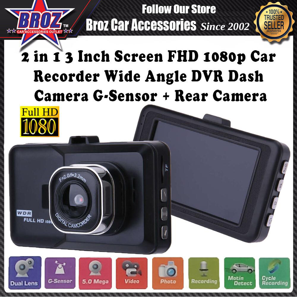 2 in 1 3 Inch Screen Full HD 1080p Car Recorder Wide Angle DVR Dash Camera G-Sensor + Rear Camera