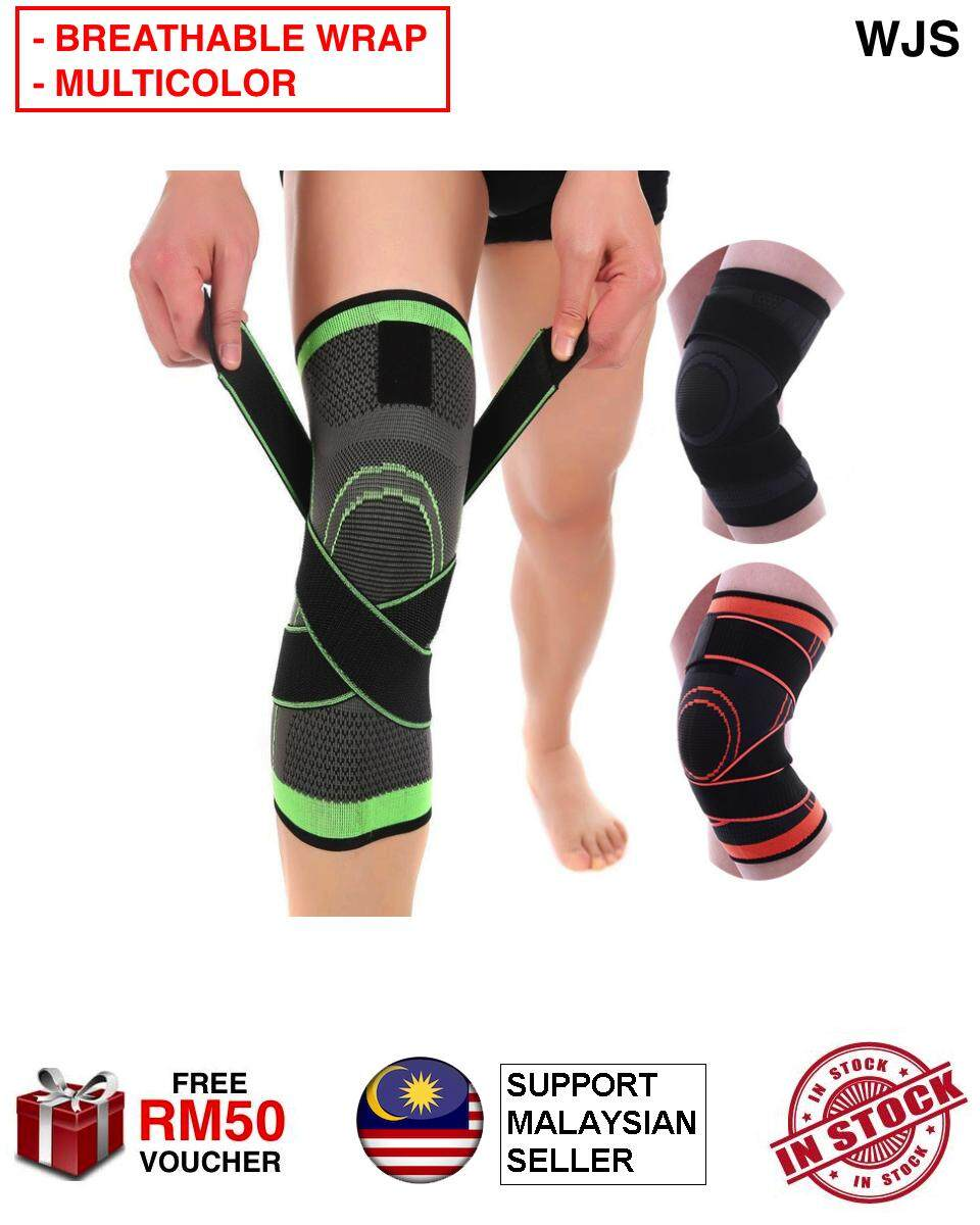 (BREATHABLE MATERIAL) WJS 3D Weaving Pressurisation Knee Brace Hiking Cycling Knee Support Protector Knee Wrap Leg Wrap Knee Pad XL BLACK ORANGE GREEN [FREE RM 50 VOUCHER]