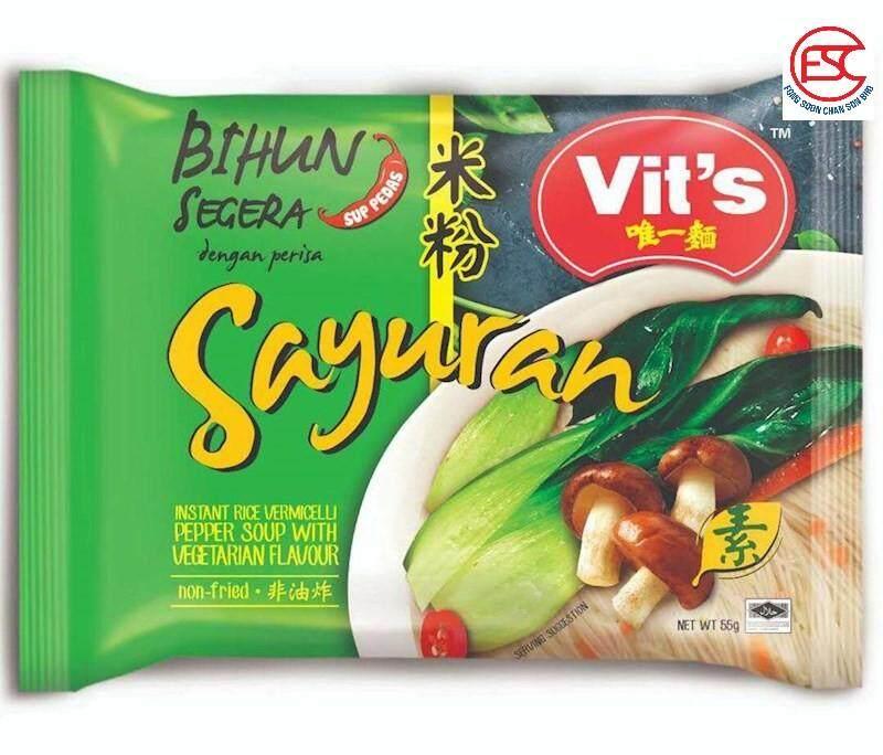 [FSC] Vit's Rice Vermicelli Vegetarian Clear Soup 55gm x 5pkts (Bundle)
