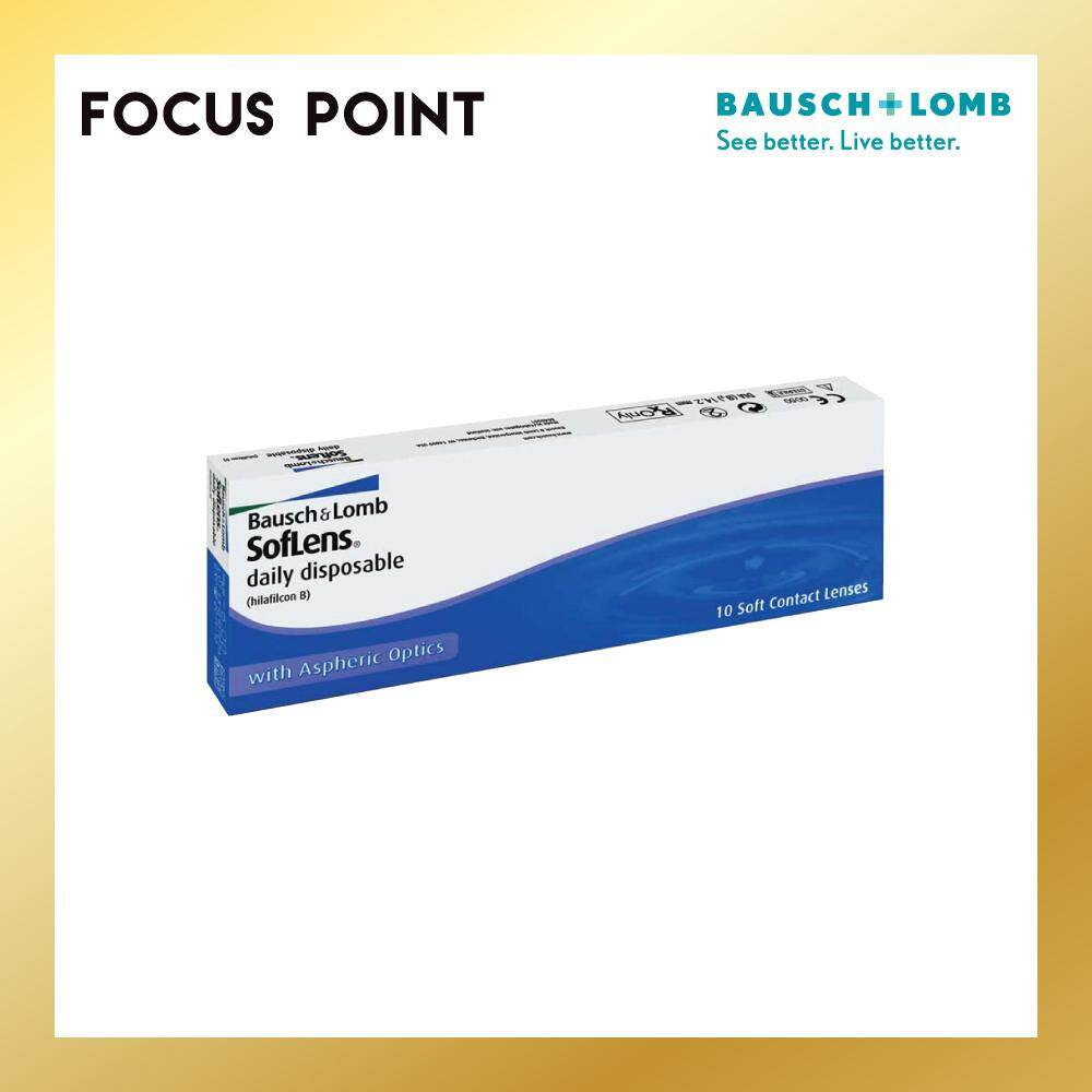 Soflens Daily Disposable (10 PCS)