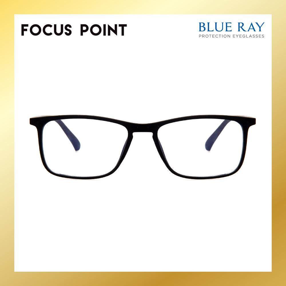 Premium Blue Ray Protection Eyeglasses