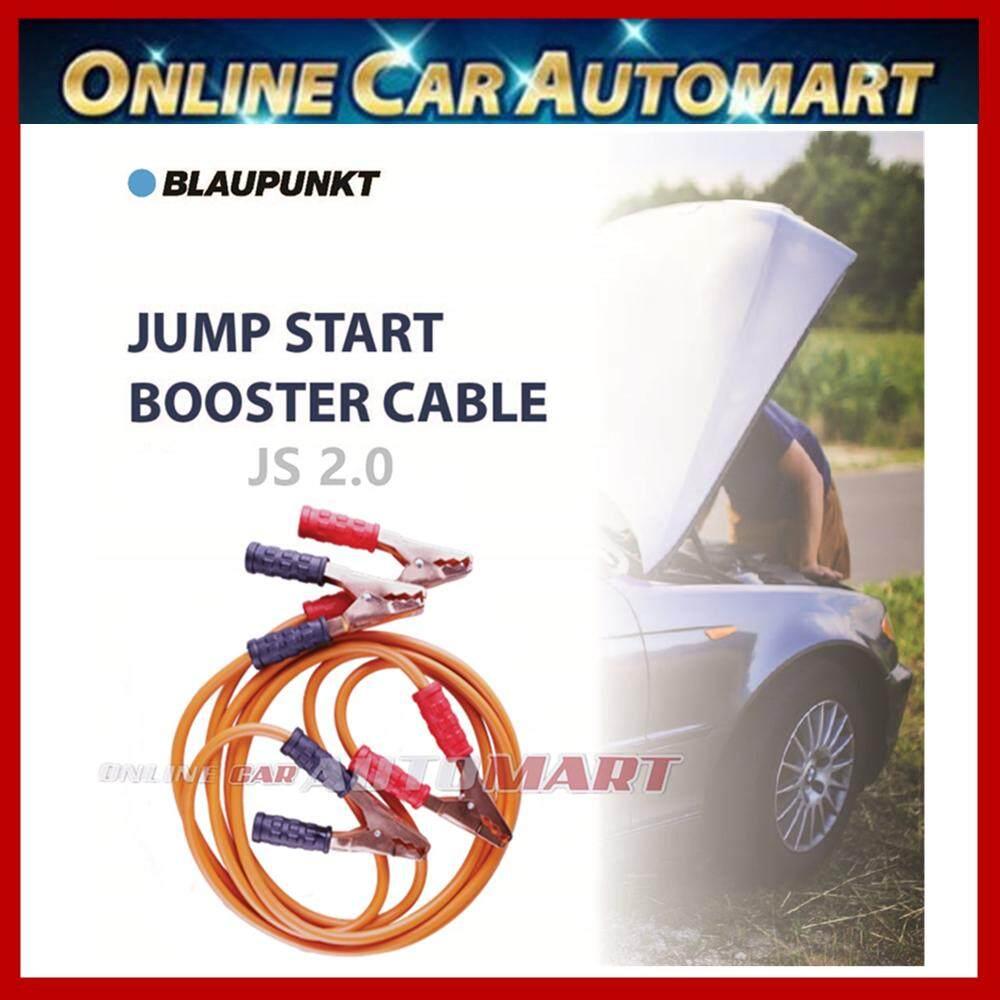 Blaupunkt Jump Start Booster Cable JS 2.0 300 Amp