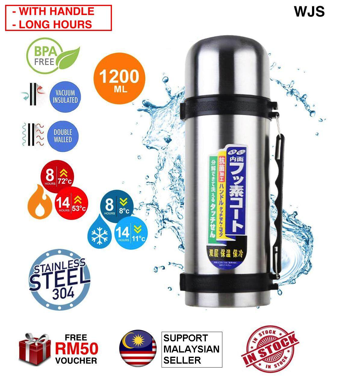 (LARGER & MORE DURABLE) WJS 1.2L 1200ML Full 304 Stainless Steel Flask BPA FREE Double Wall Vacuum Thermos with Carry Handle Portable Water Bottle Container Thermo Flask for Hot and Cold Thermos Tumbler Tahan Panas SILVER [FREE RM 50 VOUCHER]