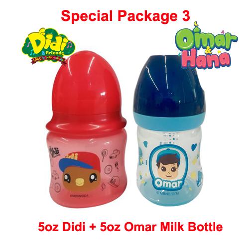 Didi & Friends Omar Hana Baby Milk Bottle Special Package Set