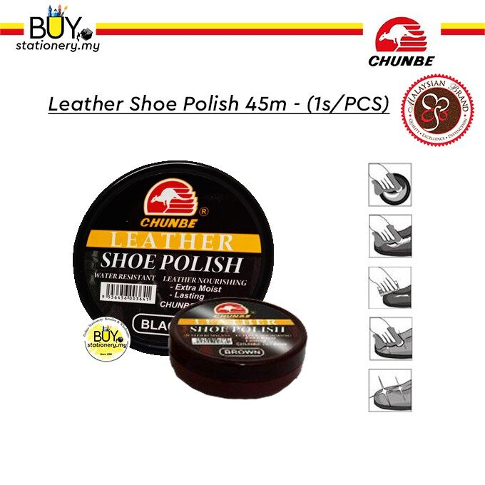CHUNBE Leather Shoe Polish 45ml - (1s/PCS)