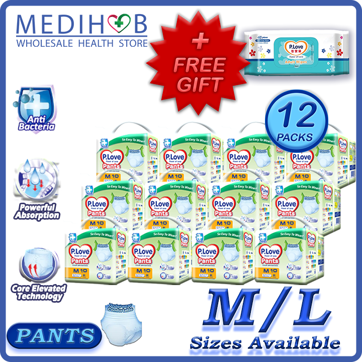 PLove Pants Adult Diapers Lampin Pampers (P.Love 12 Packs) with Free Gift Size M