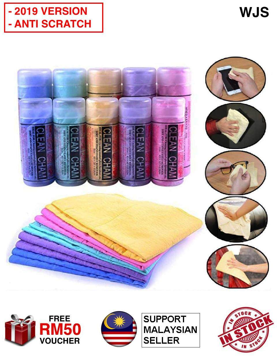 (2020 VERSION) WJS Quality Anti Scratch Car Wash Cloth Chamois Leather Deer Skin Clean Cham Small Size with Casing for Wet Dry Cleaning Cloth Car Interior Exterior PINK [FREE RM 50 VOUCHER]