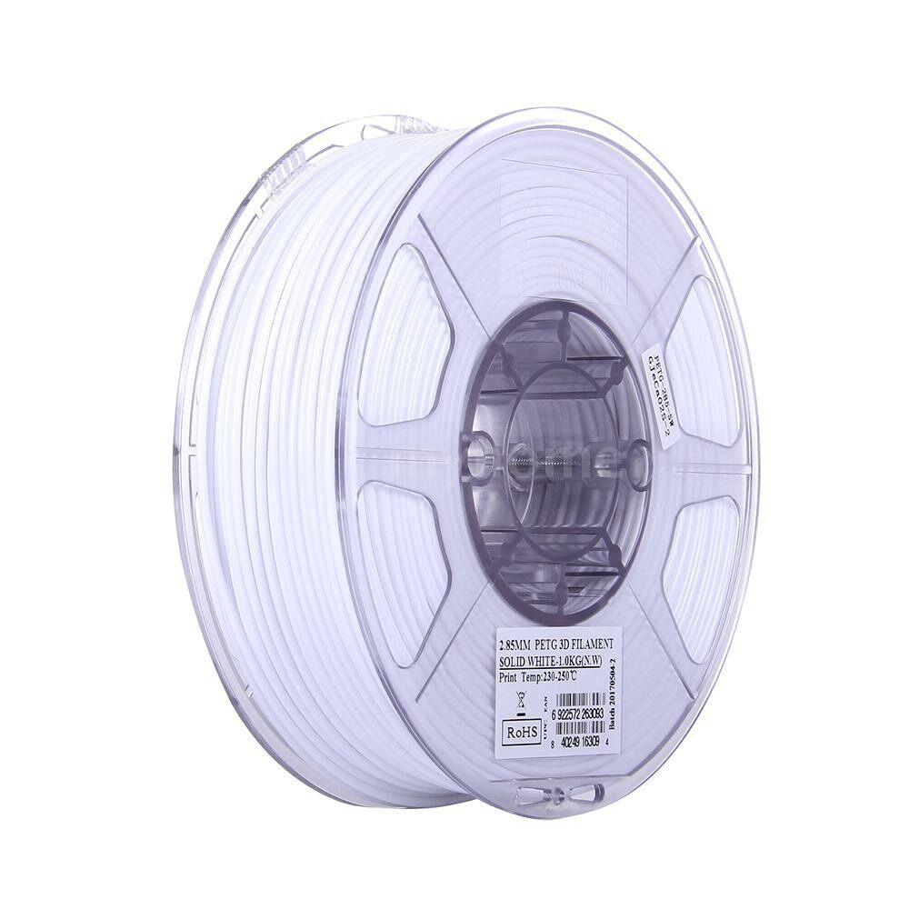 Printers & Projectors - PETG 1.75mm 3D Printer Filament 1kg(2.2lb) Spool Material Refills Solid Yellow - SOLID YELLOW / SOLID WHITE / SOLID PURPLE / SOLID GRAY / SOLID SILVER / SOLID GOLD / BLUE