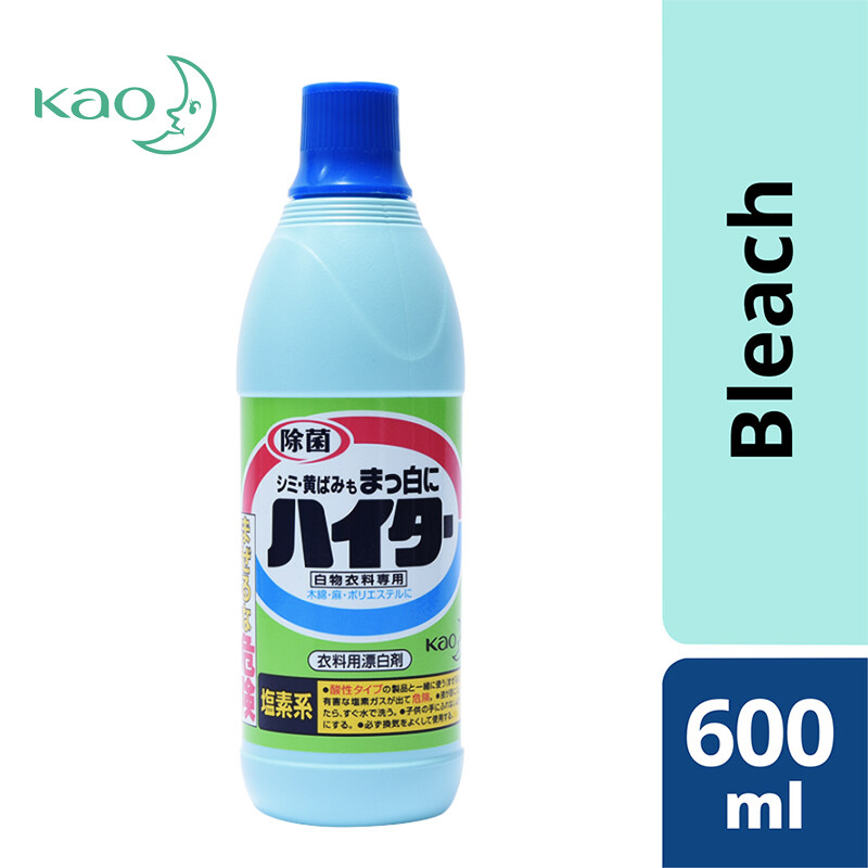 Kao Bleach 600ml  *KILLS GERMS/DISINFECTS* suitable for household surfaces (MADE IN JAPAN)