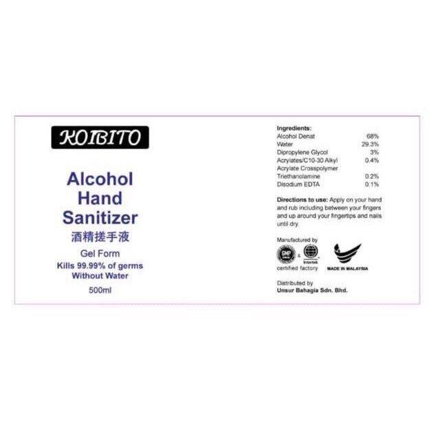 Ready Stock Hand Sanitiser Viral protection