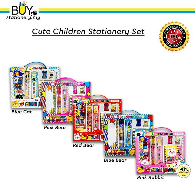 Cute Children Stationery Full Set