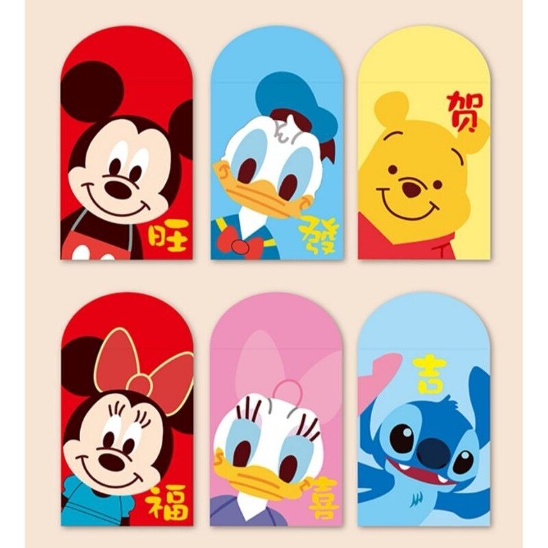 [NOT FOR SALE] Free Gift: Disney Red Packet [DO NOT BUY]