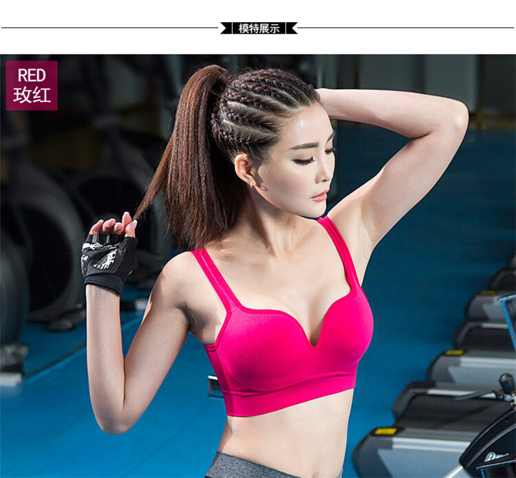 Genie Seamless Sport Comfortable Deep-V Seamless 3D Wireless Full Coverage Push Up Bra