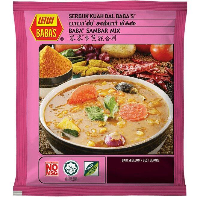 Babas Sambar Mix 125g