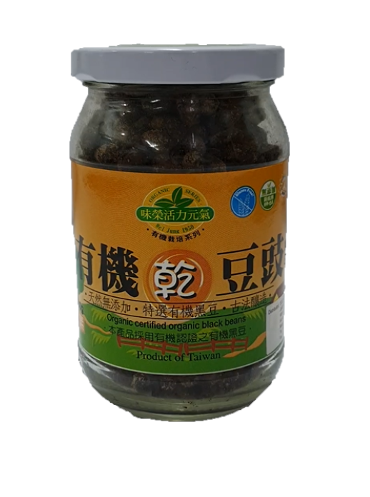 Wei Jung Organic Black Bean Dry 200G - Twin Pack