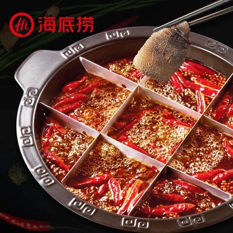 HaiDiLao Seasoning/ Spices/ Condiment - Sichuan Mala(Hot & Spicy) 220G 3-5 Person (China-Chengdu Haidilao Official Store Import)
