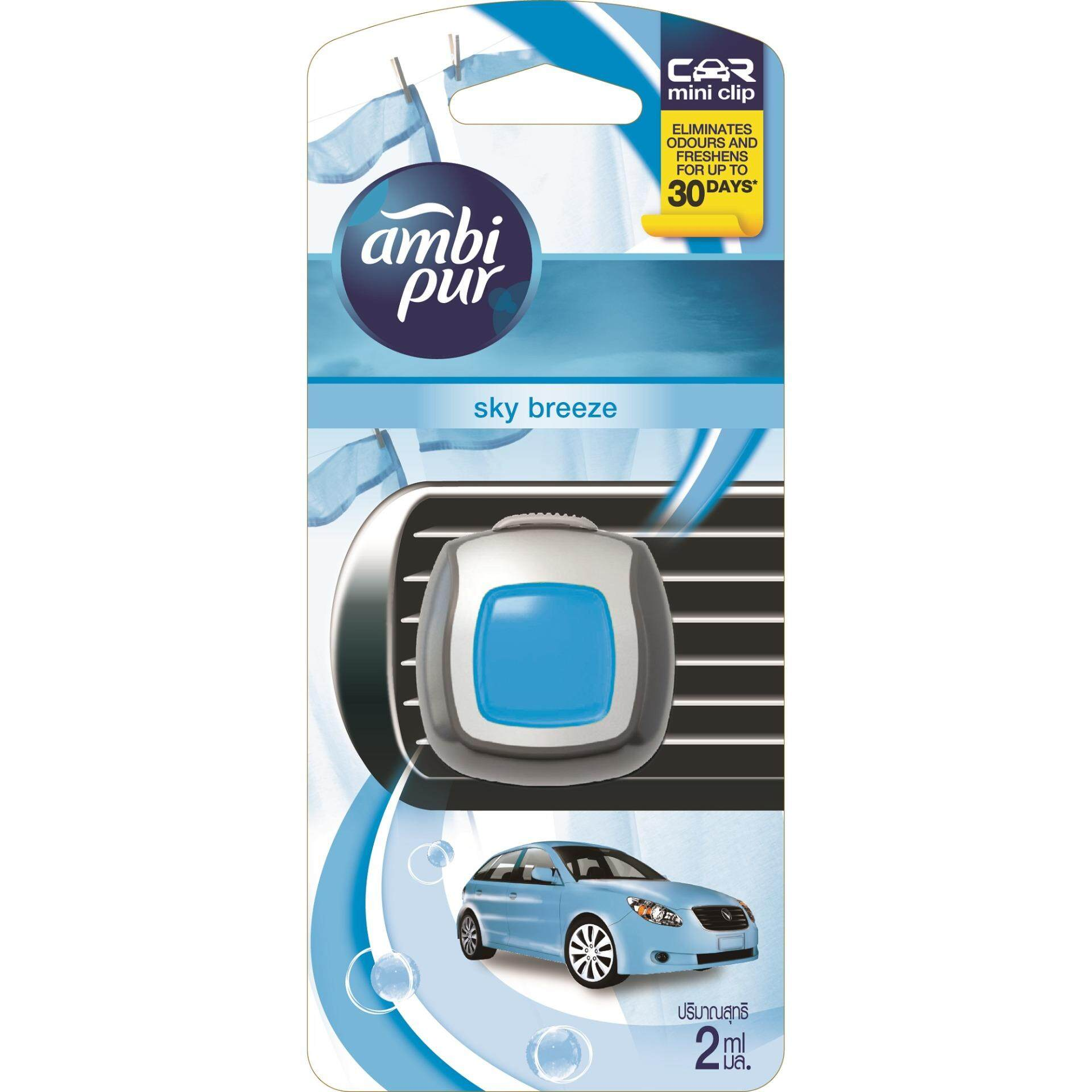 Ambi Pur Mini Clip Car Air Freshener Sky Breeze 2ML