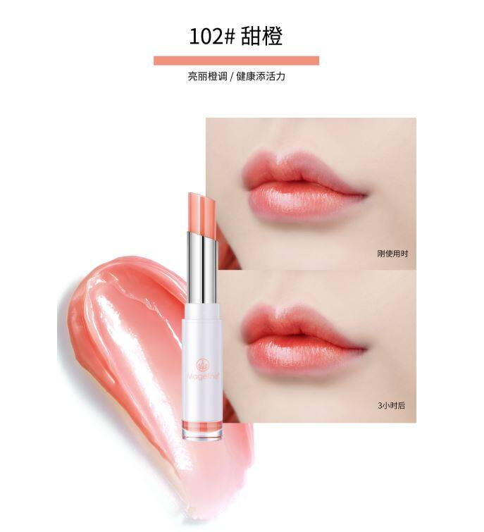 Mageline Hydra Colour Change Lip Balm No 102 Sweet Orange