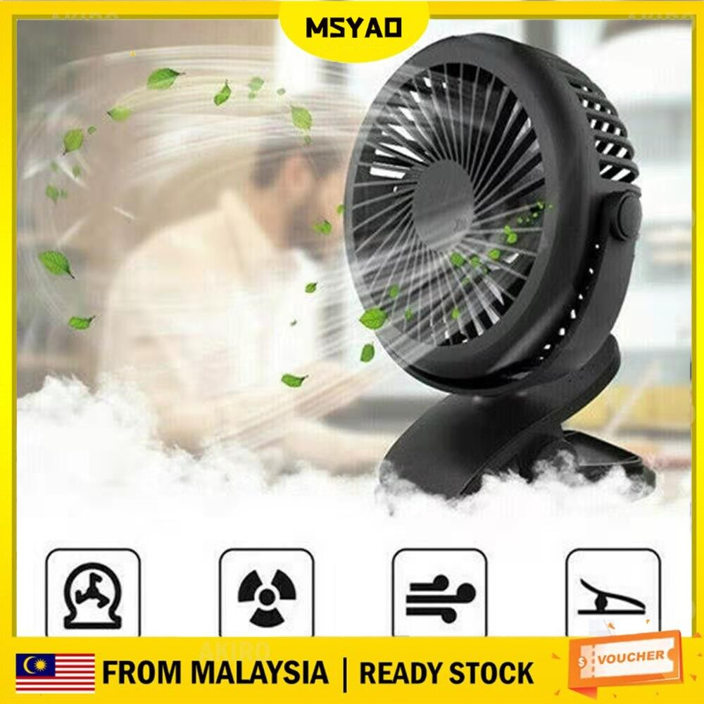 【Ready Stock】Msyao 360 Adjustment Portable Hand Mini Clip Cooling Fan Baby Stroller Office Table USB Charge Small Kipas