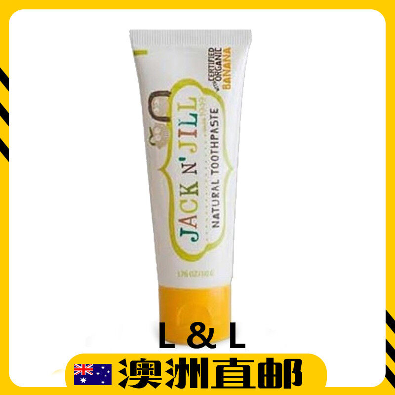 [Pre Order] Jack N Jill Kids Toothpaste Organic Banana Flavour 50g (Made in Australia)