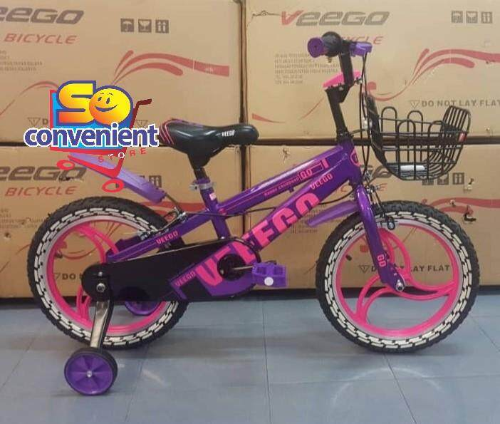 16  Veego Kids Bicycle 1604 with Basket and Sport Rim