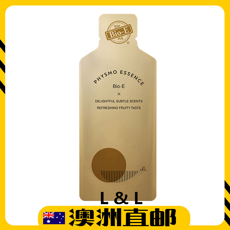 [Pre Order] Bio-E Physmo Essence 14 Pack/Box 花胶液 Fish Maw Powder Collagen Rose Floral Water (Made in Australia)