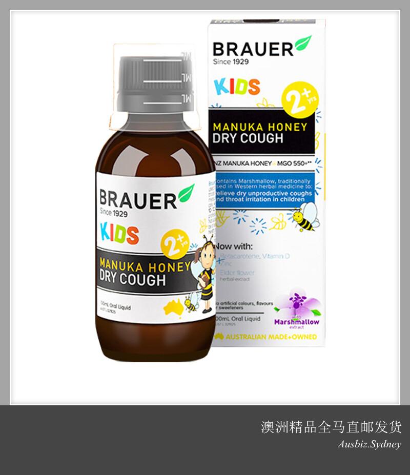 [Pre Order] Brauer 2yrs+ Kids Manuka Honey Dry Cough Oral Liquid 100ml (Made in Australia)