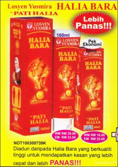 Lotion Yusmira Halia Bara Plus Halia 160ml