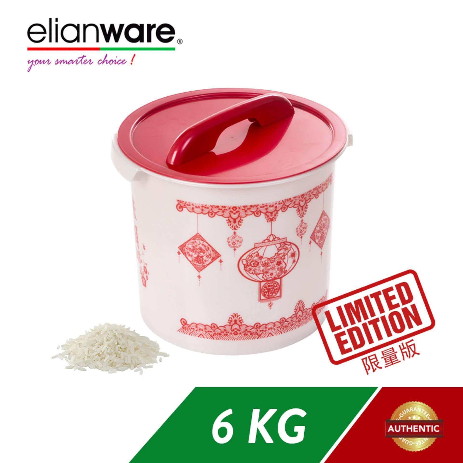 Elianware 6kg Rice Dispenser Rice Bucket Bekas Beras CNY Special Edition