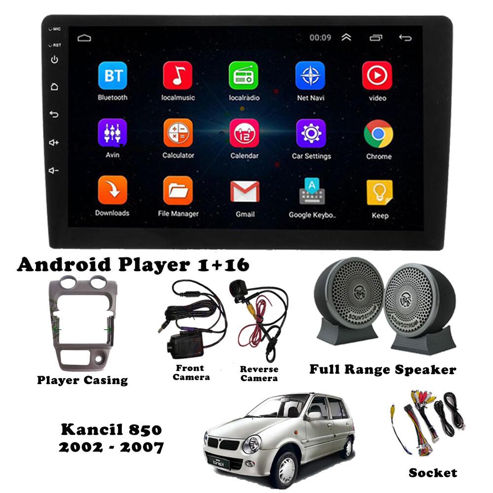 Full Set Android Player Package for Perodua (1RAM+16GB Player+Casing+Socket+Front&Reverse Cam+Full Range Speaker Set)