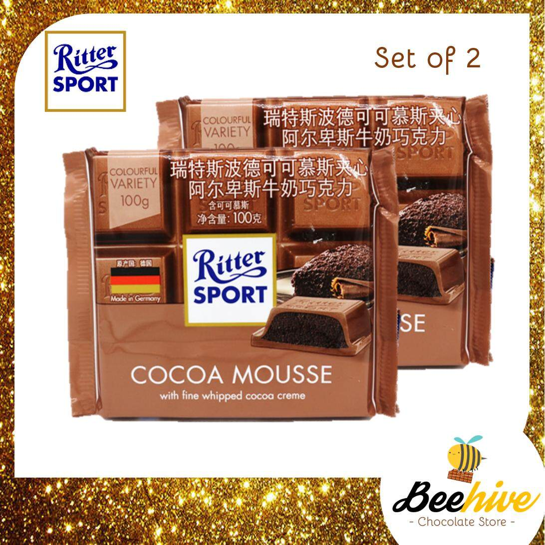 Ritter Sport Cocoa Mousse Chocolate 2x100g [Ice Cold Packs Included]