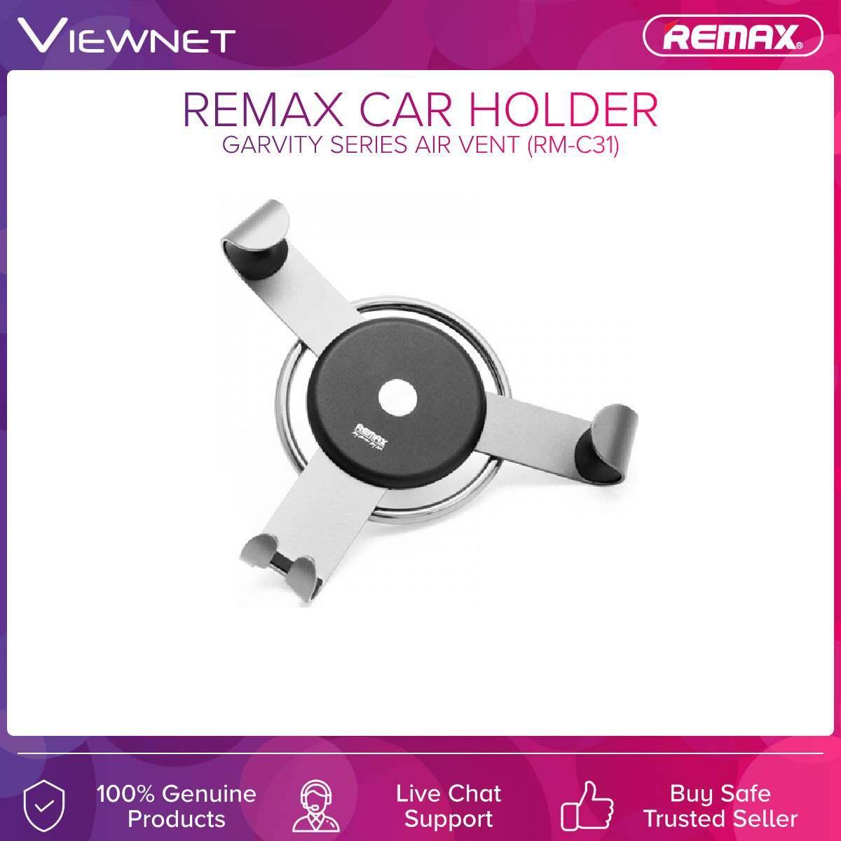 Remax (RM-C31) Car Holder Air Vent Gravity Series