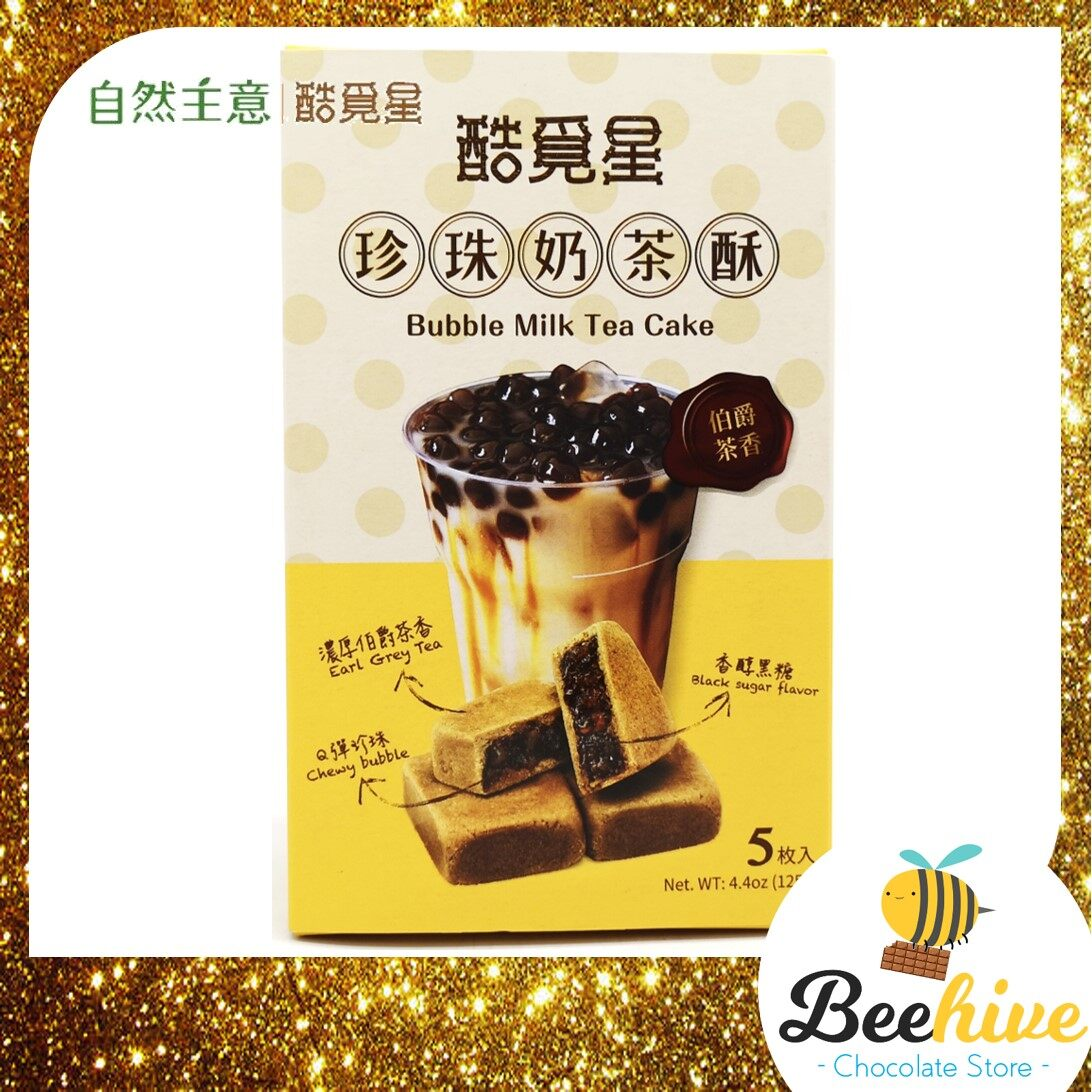 Coolmix Bubble Milk Tea Cake 125g