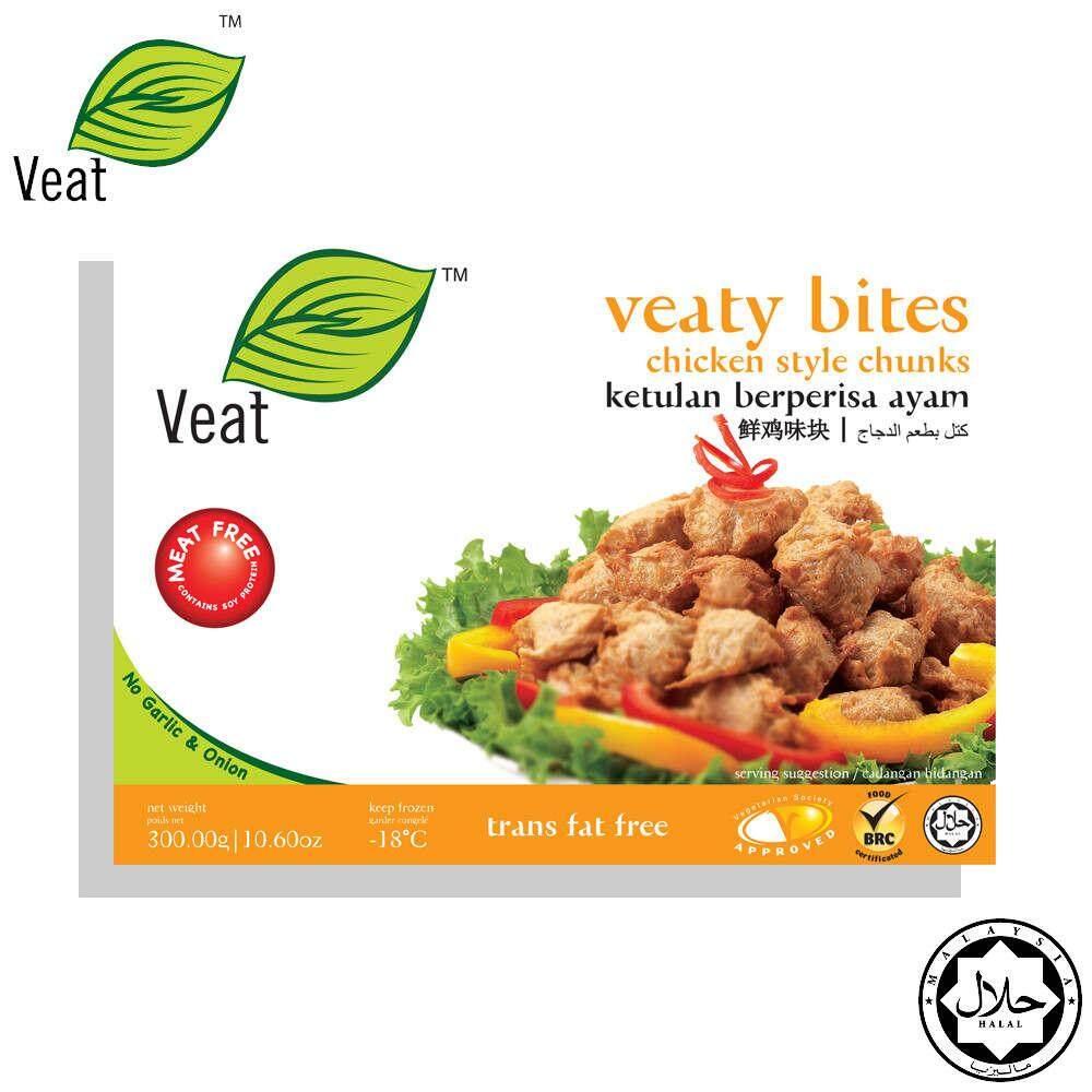 VEAT Veaty Bites Chicken Style Chunks (300g)